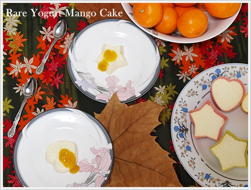 Rare Yogurt Mango Cake